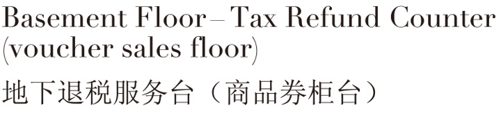 Basement Floor-Tax Refund Counter(voucher sales Floor)