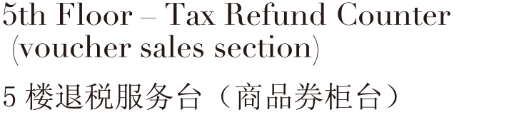 5th Floor-Tax Refund Counter(voucher sales section)