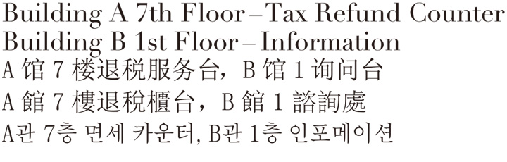Building A 7th Floor - Tax Refund Counter Building B 1st Floor - Information