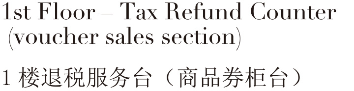 1st Floor-Tax Refund Counter(voucher sales section)