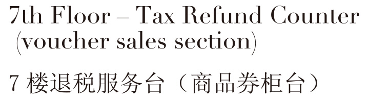 7th Floor-Tax Refund Counter(voucher sales section)