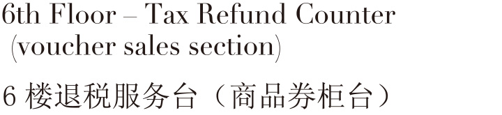 6th Floor-Tax Refund Counter(voucher sales section)